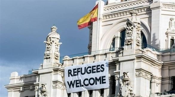 لافتة ترحب باللاجئين على أحد المباني في إسبانيا (أرشيف)