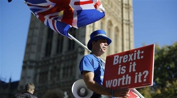 بريطاني مناهض للانفصال عن الاتحاد الأوروبي (أرشيف)