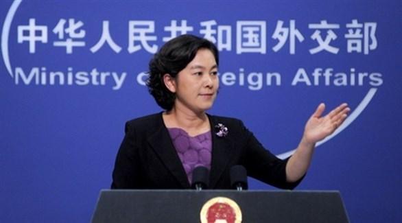 وزارة الخارجية الصينية هو تشونيينغ (أرشيف)