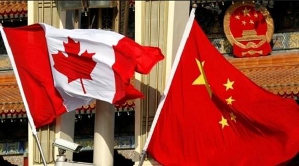 علما الصين وكندا (أرشيف)