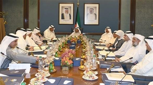 مجلس الوزراء الكويتي (أرشيف)