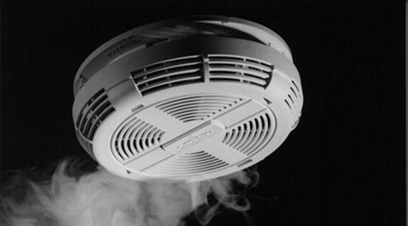 جهاز إنذار من الحريق (أرشيف)