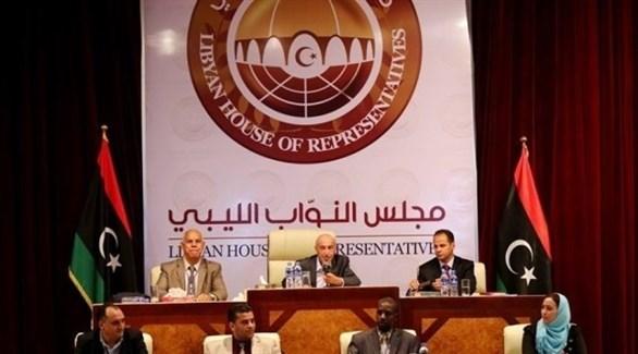مجلس النواب الليبي (المتوسط)