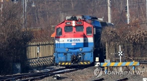 قطار في رحلة بكوريا الجنوبية (يونهاب)