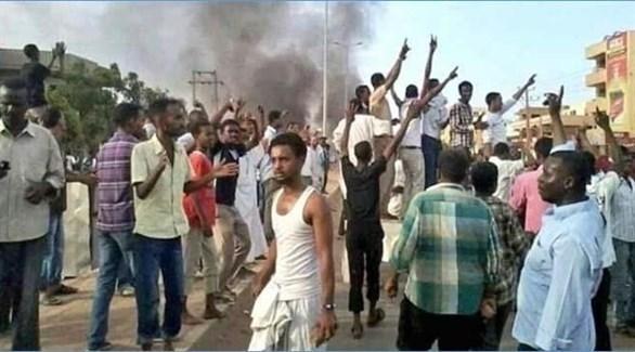 مظاهرات في السودان (أرشيف)