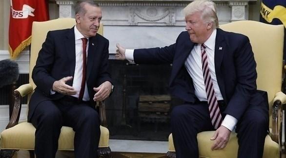 ترامب وأردوغان (أرشيف)