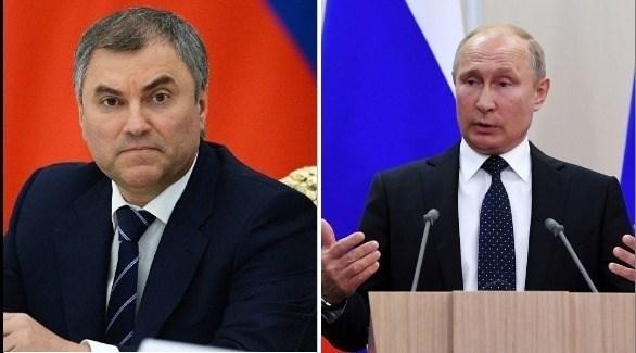 الرئيس الروسي بوتين ورئيس البرلمان فلودين (أرشيف)