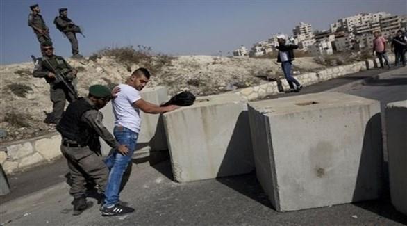 نقطة تفتيش إسرائيلية
