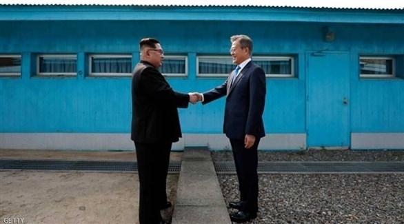 رئيس كوريا الجنوبية مون جيه إن ونظيره الكوري الشمالي كيم جونغ أون (أرشيف)