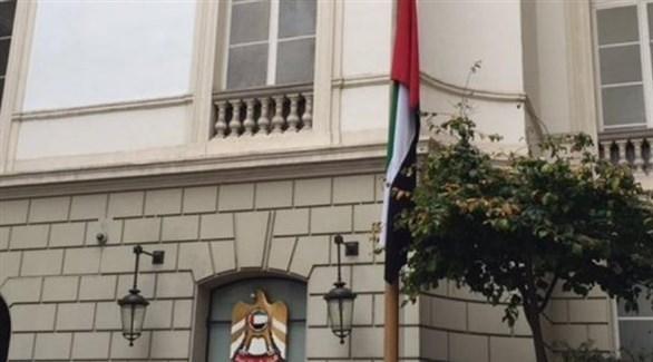 السفارة الامارتية في دمشق (أرشيف)