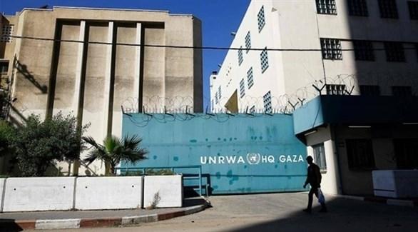 وكالة الأمم المتحدة لغوث وتشغيل اللاجئين الفلسطينيين