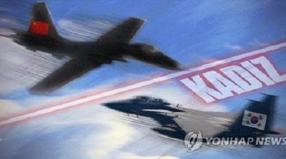 اختراق طائرة صينية للأجواء الكورية (يونهاب)