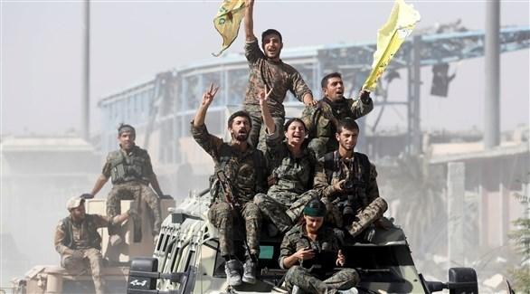مجموعة من المقاتلين الأكراد (أرشيف / رويترز)