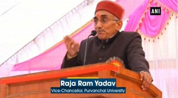 راجا رام ياداف نائب رئيس جامعة بورفانتشال في كلمته المثيرة للجدل (ANI)