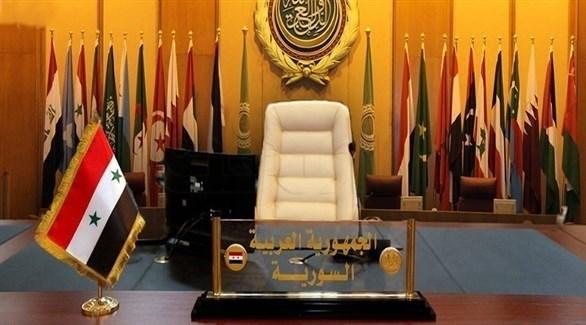 مقعد سوريا الشاغر في جامعة الدول العربية (أرشيف)
