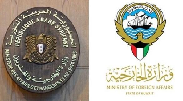 الخارجية الكويتية والخارجية السورية (أرشيف)