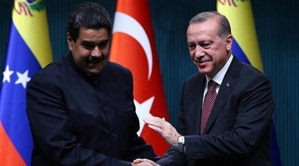 الرئيس التركي ونظيرة الفنزويلي (أرشيف)