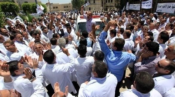 وقفة احتجاجية لأطباء فلسطينيين (أرشيف)