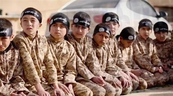 أطفال داعش (أرشيف)