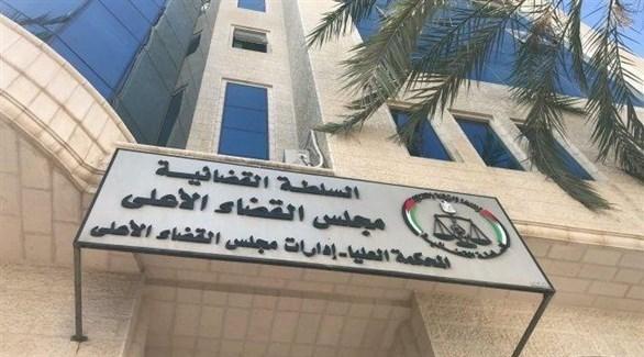 محكمة الجنايات الكبرى في رام الله (أرشيف)