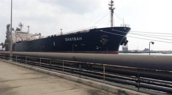ناقلة نفطية في ميناء عدن اليمني (2 ديسمبر)