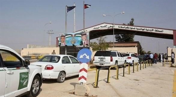 معبر نصيب على الحدود الأردنية السورية (أرشيف)