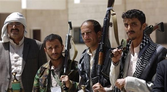 مسلحون من ميليشيا الحوثي (أرشيف)