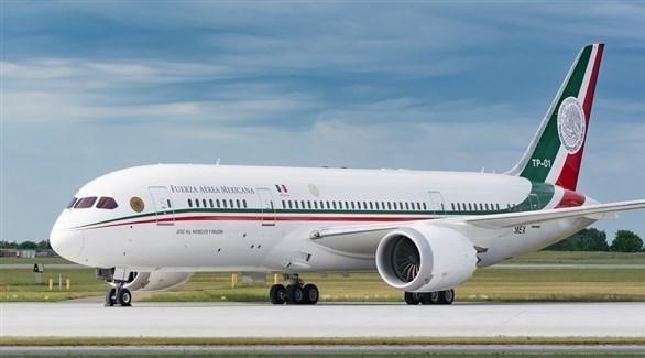 طائرة الرئاسة المكسيكية (أرشيف)