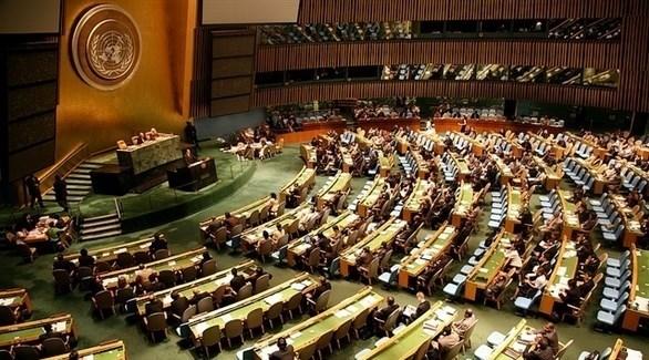 الجمعية العمومية للأمم المتحدة (أرشيف)