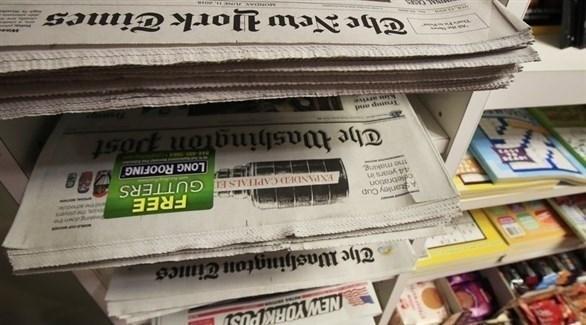 صحف أمريكية (أرشيف)