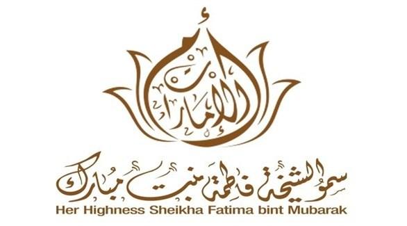 الشيخة فاطمة بنت مبارك (أرشيف)