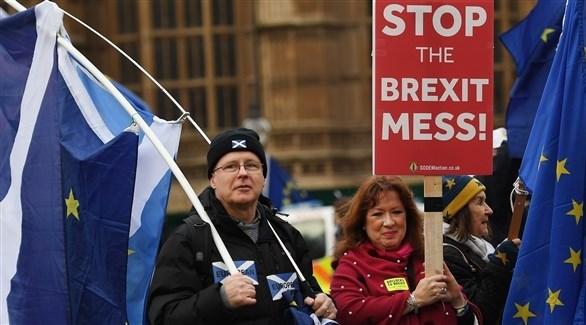 متظاهرون في اسكتلندا ضد بريكست (اي بي ايه)