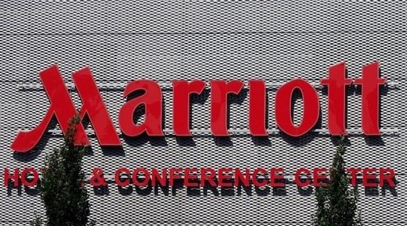 شعار فنادق ماريوت (أرشيف)