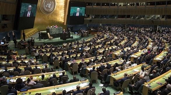 جلسة للجمعية العامة للأمم المتحدة (أرشيف)