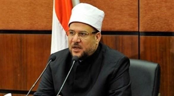 الدكتور مختار جمعة، وزير الأوقاف المصرية (أرشيفية)