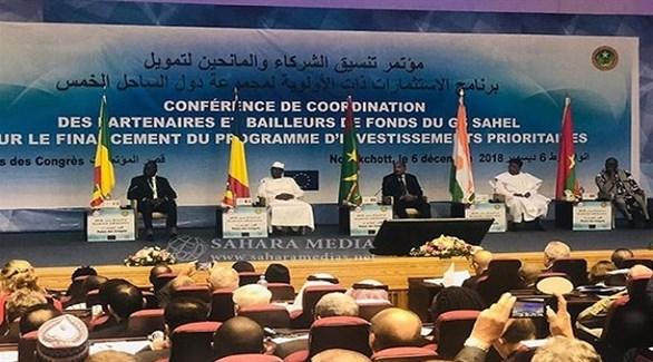 مؤتمر الممولين والشركاء لمجموعة دول الساحل الخمس في موريتانيا (وكالة الصحراء ميديا)
