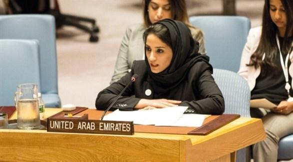 نائبة المندوبة الدائمة للإمارات لدى الأمم المتحدة أميرة الحفيتي (أرشيف)