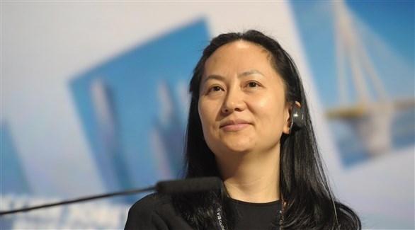 المديرة المالية لشركة هواوي الصينية (أرشيف)