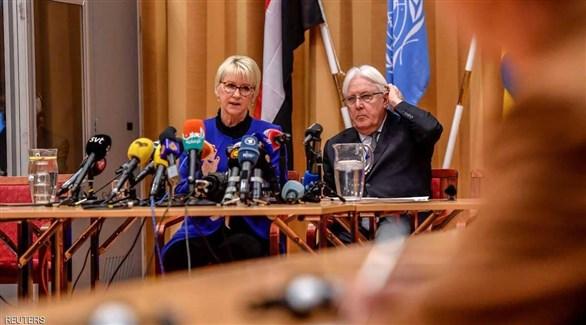 من افتتاح محادثات السويد بشأن اليمن (أرشيف)
