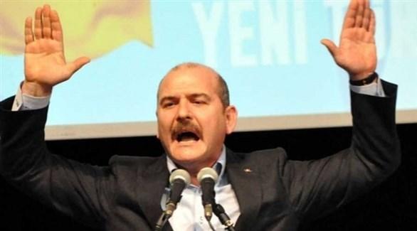 وزير الداخلية التركي سليمان سويلو (زمان)