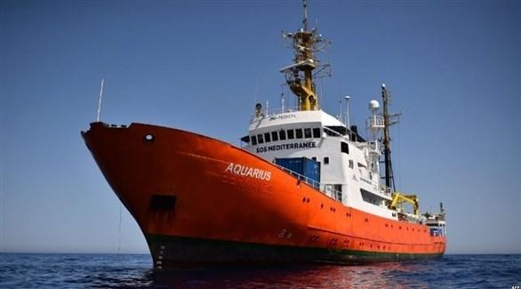 سفينة الإنقاذ أكواريوس (أرشيف)