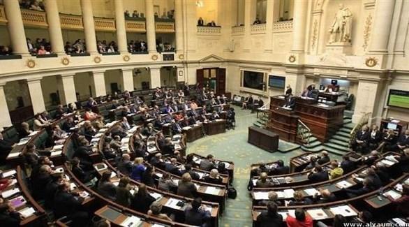 البرلمان البلجيكي(أرشيف)
