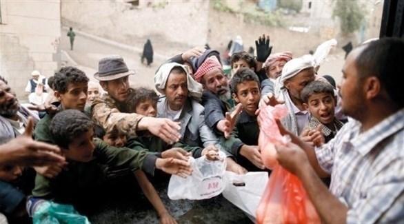 فقراء في اليمن (أرشيف)