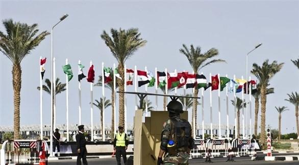 قمة دولية سابقة في شرم الشيخ المصرية (أرشيف)