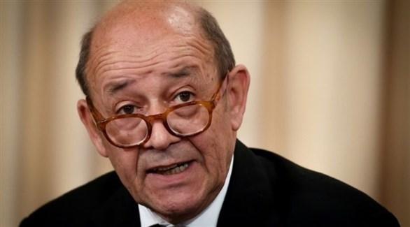 وزير الخارجية الفرنسي جان ايف لو دريان أرشيف)