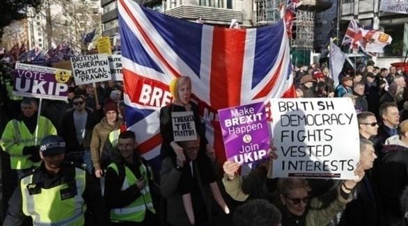 مسيرة في لندن مناهضة لأوروبا (تويتر)