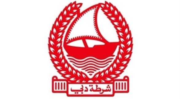 شرطة دبي (أرشيف)