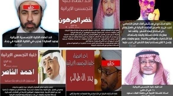 من أعضاء خلية التجسس لصالح الاستخبارات الإيرانية المكونة من 32 متهماً (أرشيف)