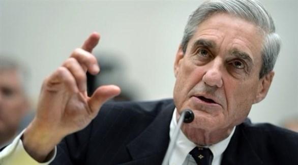وزارة العدل الأمريكية: تحقيق مولر قانوني