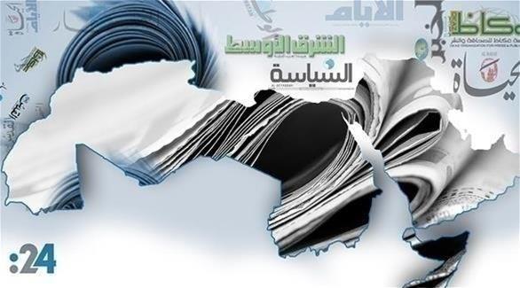 صحف عربية (24)